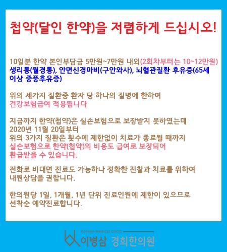 78e3dd1a5808e655b492c7ff535745d3_1609550594_241.jpg